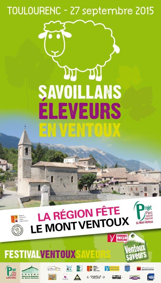 vs-savoillans-2015